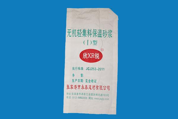 保温砂浆袋