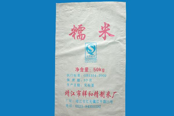 大米粮食编织袋