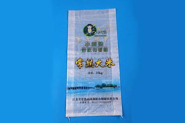 大米彩印编织袋