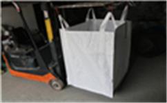 冠福二手吨袋,一半的价格,两倍的品质