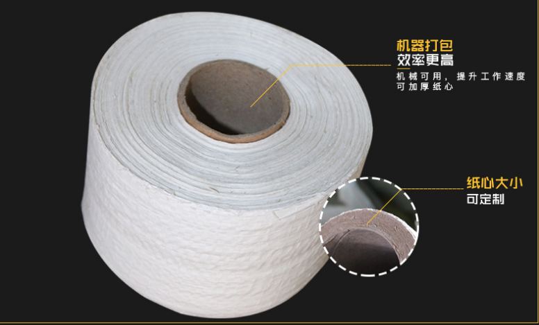 冠福产品介绍——单层编织卷