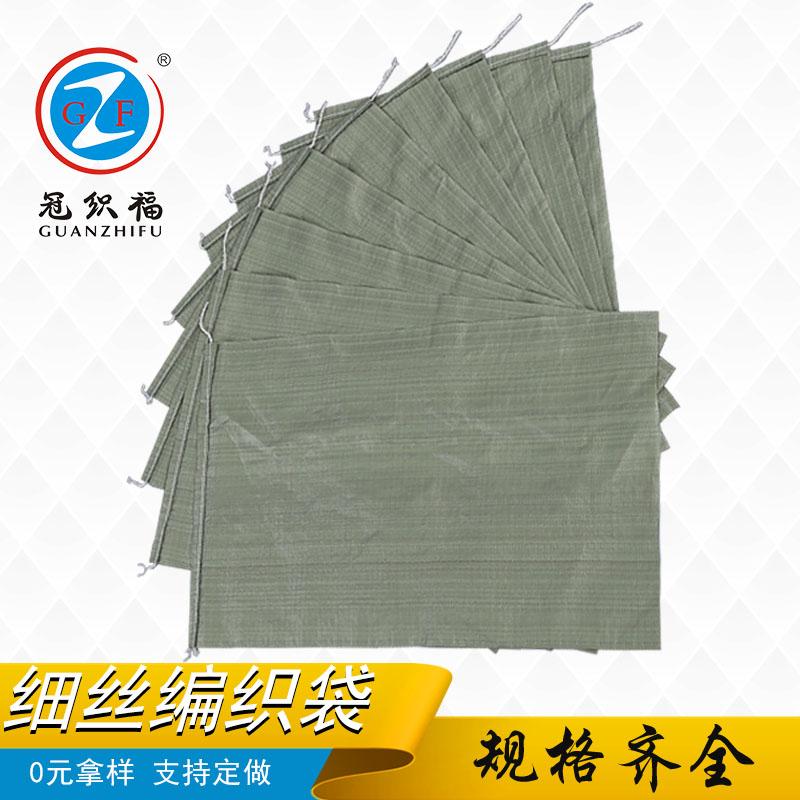 竹炭编织袋,您选好了吗?