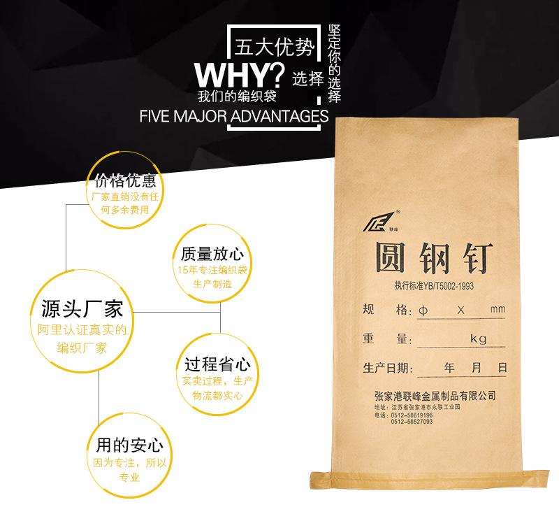 纸塑复合袋的好处有哪些?