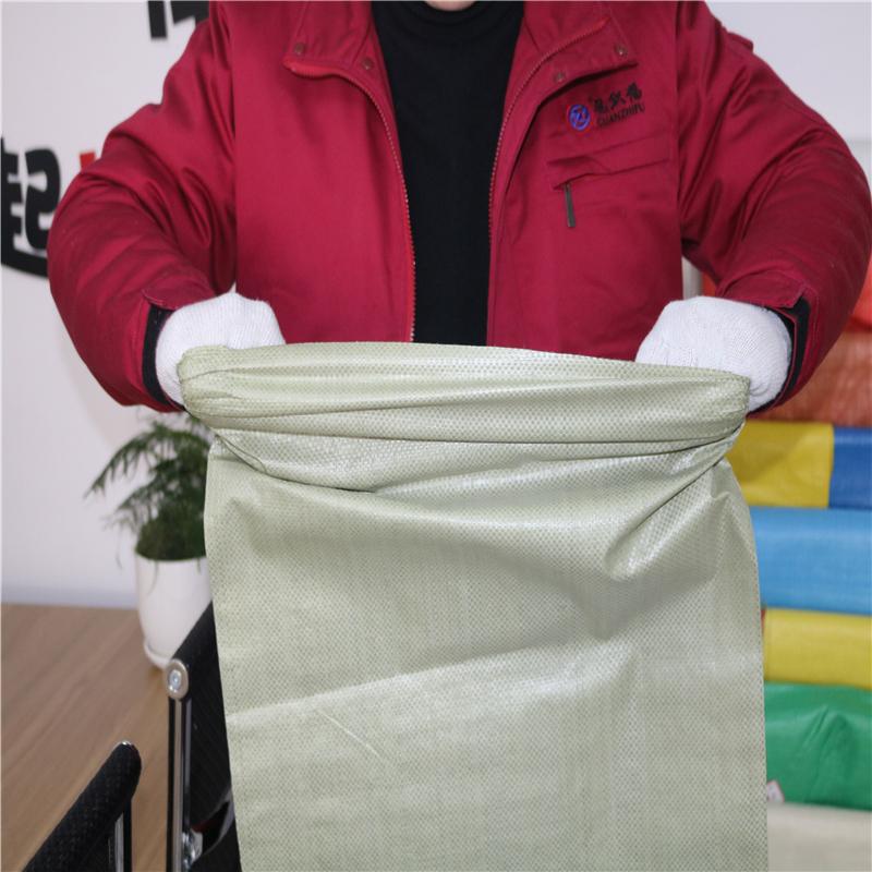 垃圾分类与冠福编织袋