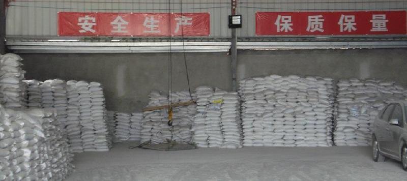 2020新年新气象 冠福编织袋厂开门红